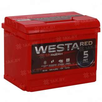 Аккумулятор WESTA (60 Ah) 640 A, 12 V Обратная, R+ 0