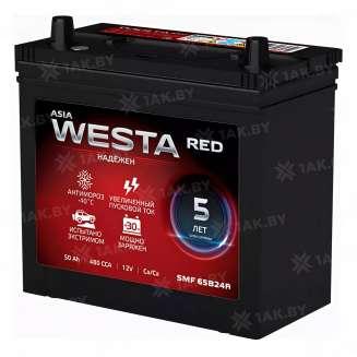 Аккумулятор WESTA (50 Ah) 480 A, 12 V Обратная, R+ 0