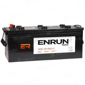 Аккумулятор ENRUN (145 Ah) 950 A, 12 V Обратная, R+ 0