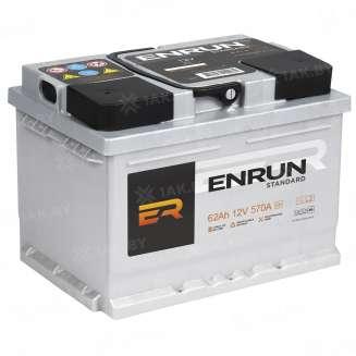 Аккумулятор ENRUN (62 Ah) 570 A, 12 V Обратная, R+ 0