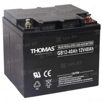 Аккумулятор THOMAS (40 Ah) , 12 V 2