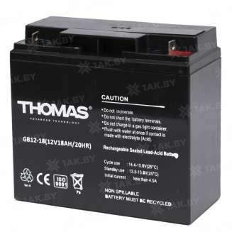 Аккумулятор THOMAS (18 Ah) , 12 V 3