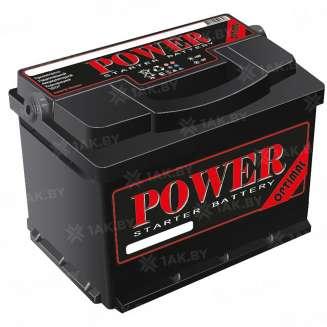 Аккумулятор POWER (74 Ah) 640 A, 12 V Обратная, R+ 0
