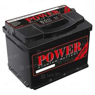 Аккумулятор POWER (60 Ah) 480 A, 12 V Обратная, R+ 0