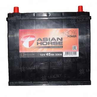 Аккумулятор HORSE (45 Ah) 330 A, 12 V Обратная, R+ 0
