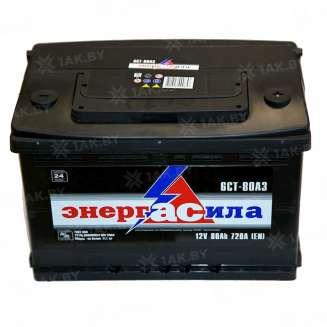 Аккумулятор ЭНЕРГАСИЛА (80 Ah) 720 A, 12 V Обратная, R+ 0