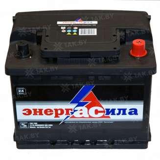 Аккумулятор ЭНЕРГАСИЛА (55 Ah) 450 A, 12 V Обратная, R+ 0
