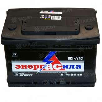 Аккумулятор ЭНЕРГАСИЛА (77 Ah) 680 A, 12 V Обратная, R+ 0