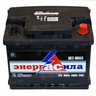 Аккумулятор ЭНЕРГАСИЛА (60 Ah) 480 A, 12 V Обратная, R+ 0