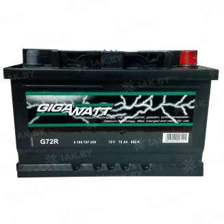 Аккумулятор GIGAWATT (72 Ah) 680 A, 12 V Обратная, R+ 0