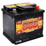 Аккумулятор 555 (50 Ah) 390 A, 12 V Обратная, R+