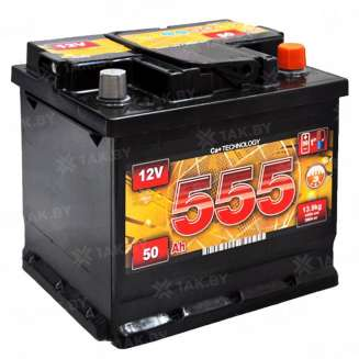 Аккумулятор 555 (50 Ah) 390 A, 12 V Обратная, R+ 0