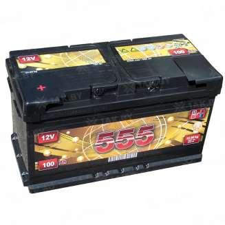 Аккумулятор 555 (100 Ah) 850 A, 12 V Прямая, L+ 0