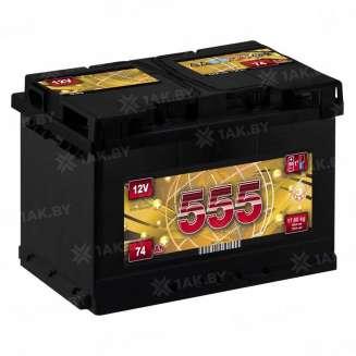 Аккумулятор 555 (74 Ah) 720 A, 12 V Обратная, R+ 0