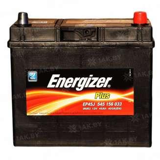 Аккумулятор ENERGIZER (45 Ah) 400 A, 12 V Обратная, R+ 0