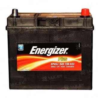 Аккумулятор ENERGIZER (45 Ah) 330 A, 12 V Обратная, R+ 0