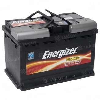 Аккумулятор ENERGIZER (77 Ah) 780 A, 12 V Обратная, R+ 0