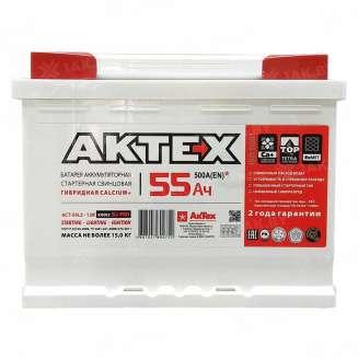 Аккумулятор AKTEX (55 Ah) 500 A, 12 V Обратная, R+ 0
