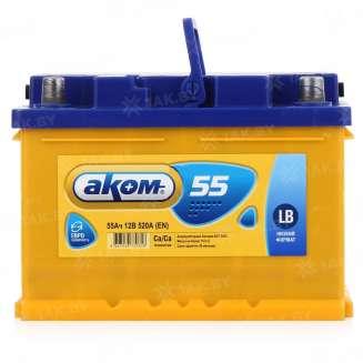 Аккумулятор АКОМ (55 Ah) 520 A, 12 V Обратная, R+ 0