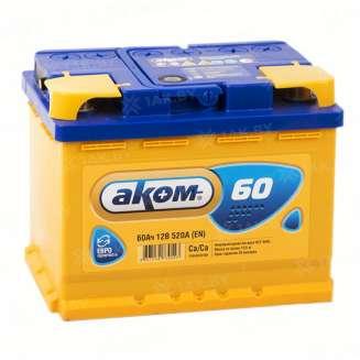Аккумулятор АКОМ (60 Ah) 520 A, 12 V Обратная, R+ 0