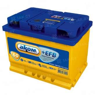 Аккумулятор АКОМ (60 Ah) 560 А, 12 V Обратная, R+ 0
