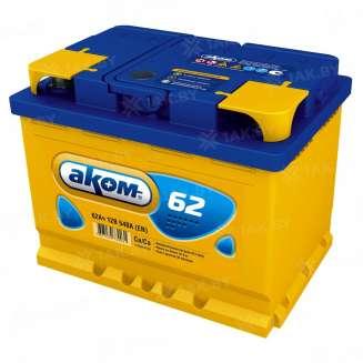 Аккумулятор АКОМ (62 Ah) 540 A, 12 V Прямая, L+ 0