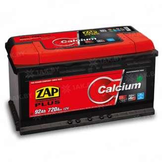Аккумулятор ZAP (92 Ah) 720 A, 12 V Обратная, R+ 0