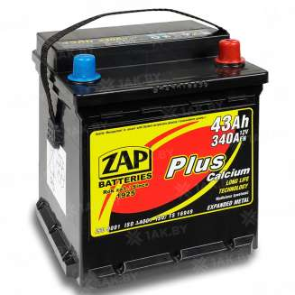 Аккумулятор ZAP (43 Ah) 340 A, 12 V Обратная, R+ 0