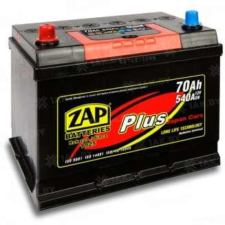 Аккумулятор ZAP (70 Ah) 540 A, 12 V Прямая, L+ 0
