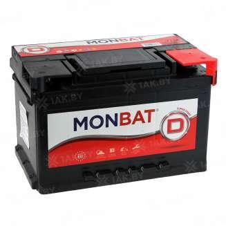 Аккумулятор MONBAT (77 Ah) 730 A, 12 V Обратная, R+ 0