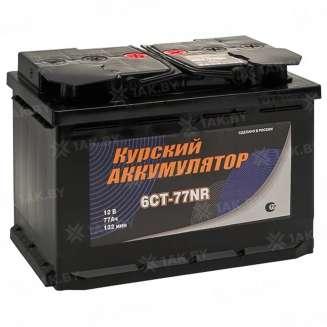 Аккумулятор Курский (77 Ah) 680 A, 12 V Прямая, L+ 0