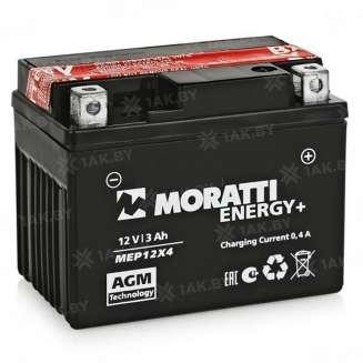 Аккумулятор MORATTI (3 Ah) 45 A, 12 V Обратная, R+ 0